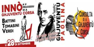 Procès de Paris : Les syndicats étudiants appellent à la manifestation samedi à Bastia