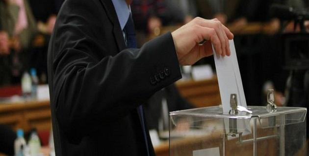 Présidentielles 2017 : Vous avez jusqu'au 31 décembre pour vous inscrire les listes électorales
