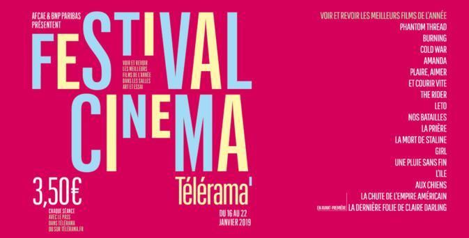 Cinéma : Le Festival Télérama en Corse