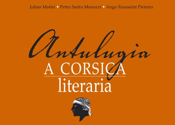 Antulugia parait ce vendredi 4 décembre aux éditions Albiana