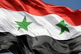 """""""Per a Pace""""  : Non à la guerre en Syrie"""""""