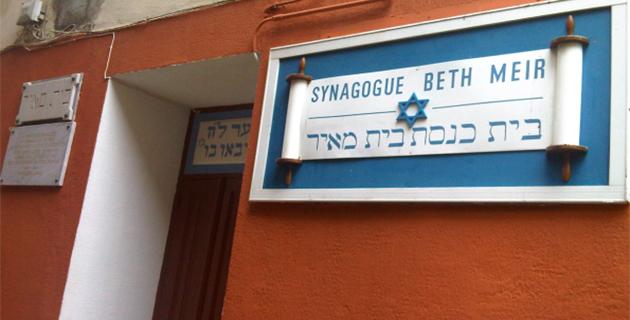 La synagogue de Bastia