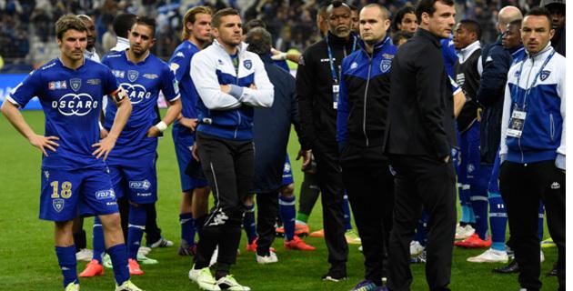 Après la finale de la coupe de la ligue : Le Sporting remercie et appelle à la mobilisation
