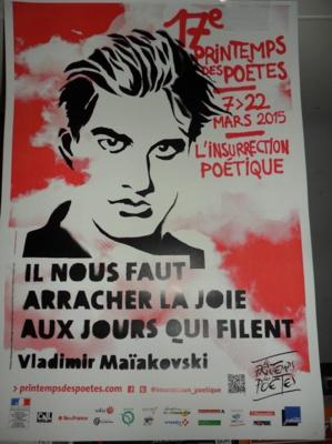 L'affiche nationale de cette 17ème édition du Printemps des Poètes.