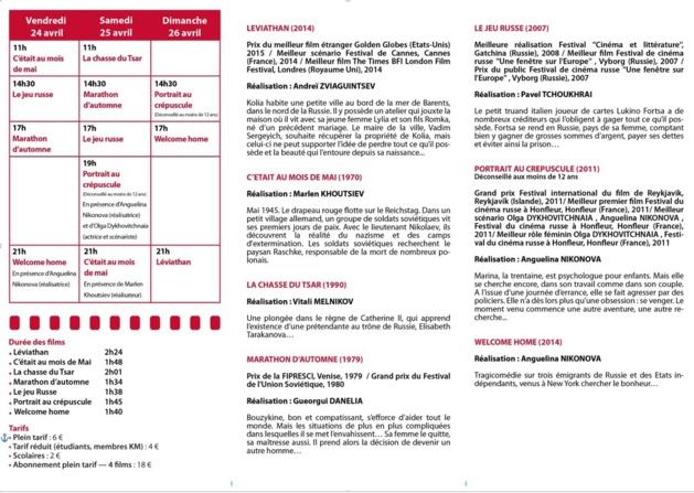 Journées du film Russe à Ajaccio du 24 au 26 avril
