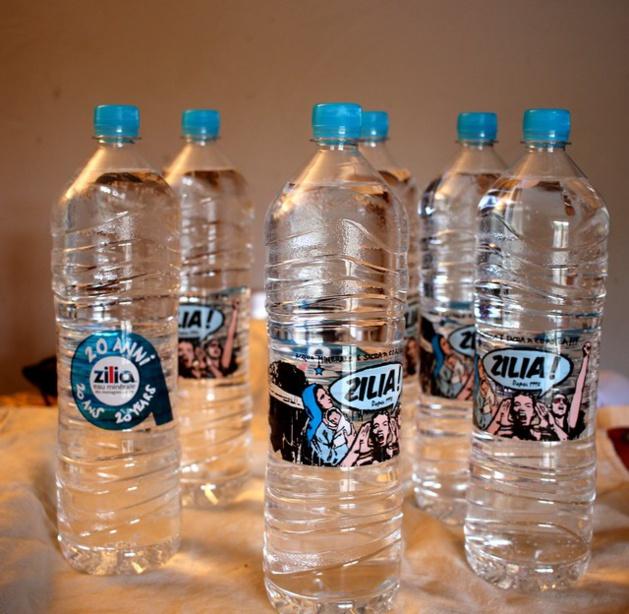 """Anto, """"fils de Pop"""" associé aux 20 ans des Eaux de Zilia, acqua minerale di Corsica"""