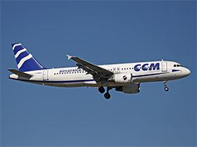 Panne hydraulique en approche à Orly pour un A320 d'Air Corsica en provenance d'Ajaccio