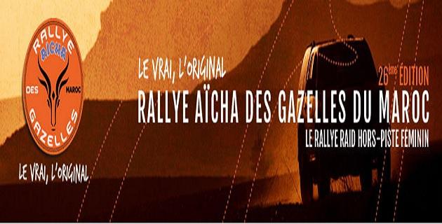 """Soirée de soutien pour que deux insulaires participent au """"Rallye Aïcha des Gazelles"""""""