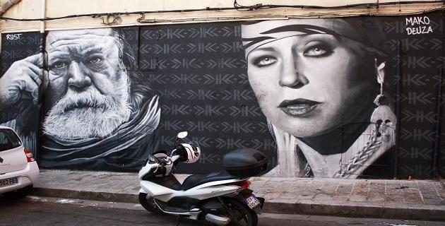 Art by Rust et Mako Deuza :  Street art rue Etienne-Conti à Ajaccio