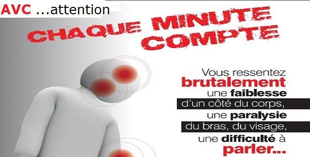Journée mondiale de lutte contre les AVC : Acquérir les bons réflexes