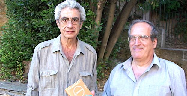Bastia : Pan Bouyoucas à la bibliothèque Prelà
