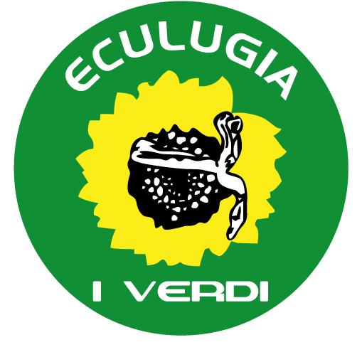Ecologie : EEIV appelle à un rassemblement des forces…