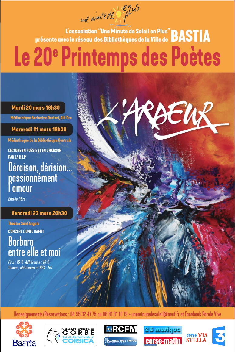 """L'affiche du """"20ème printemps des poètes"""", signée Sylvie Janisson"""
