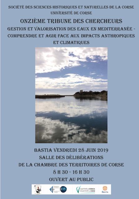 La gestion et la valorisation des eaux en Méditerranée au programme de la 11ème Tribune des chercheurs