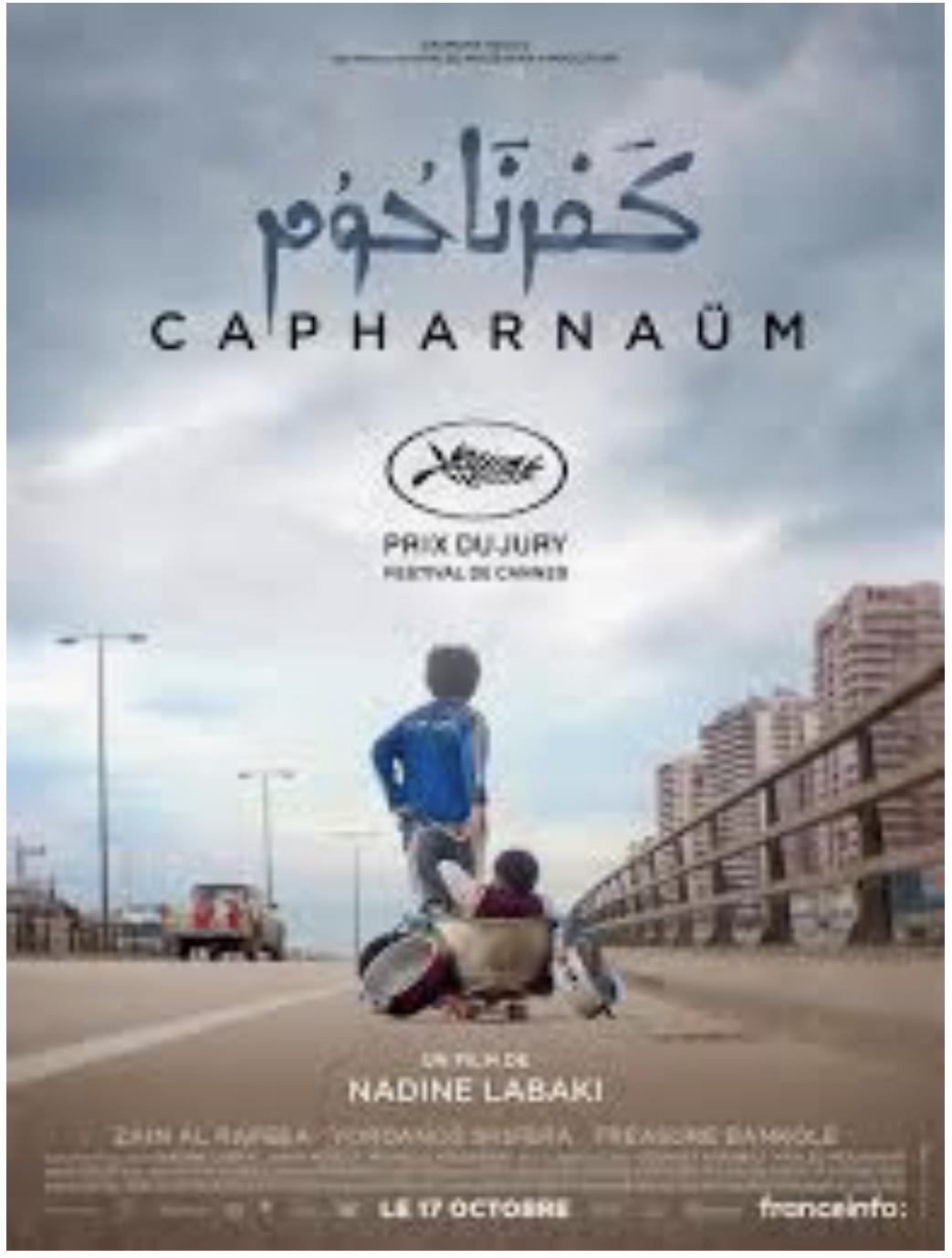 """"""" Capharnaüm . Au cinéma le Fogata le 14 novembre"""