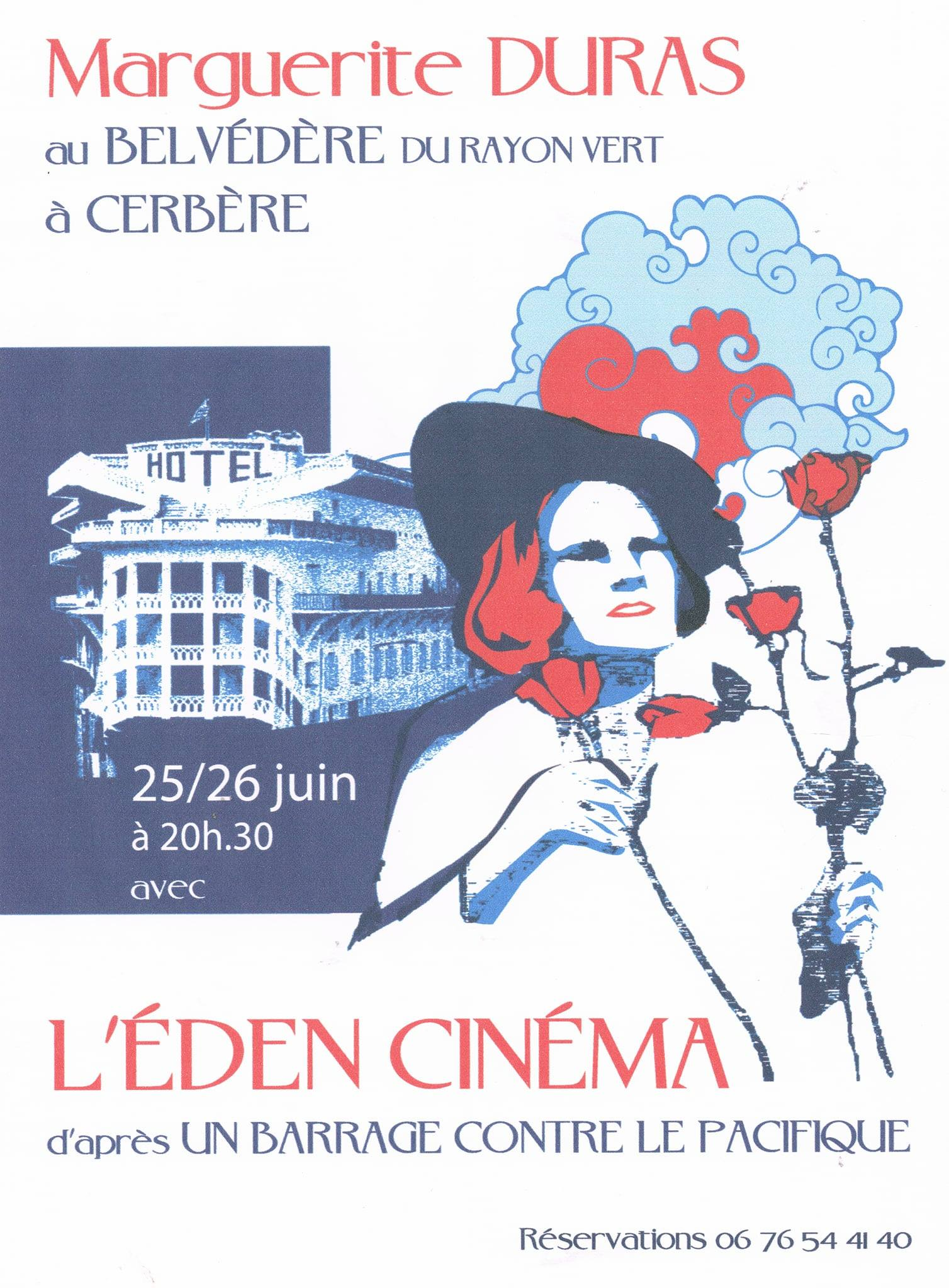 «Eden cinéma» : quand Philippe Ambrosini joue le frère de Marguerite Duras