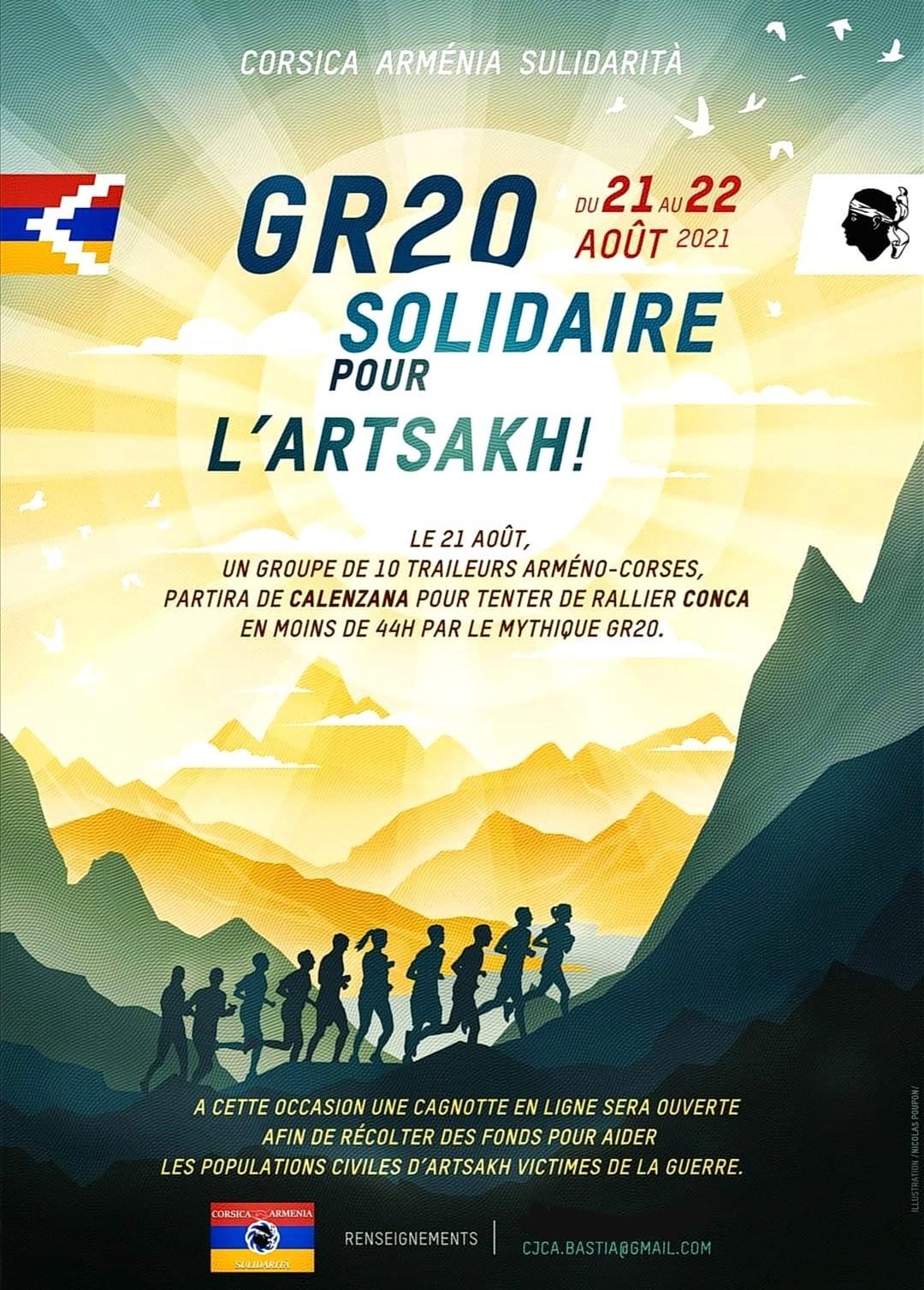 Du 21 au 22 août  prochains  GR20 Solidaire pour l'Artsakh