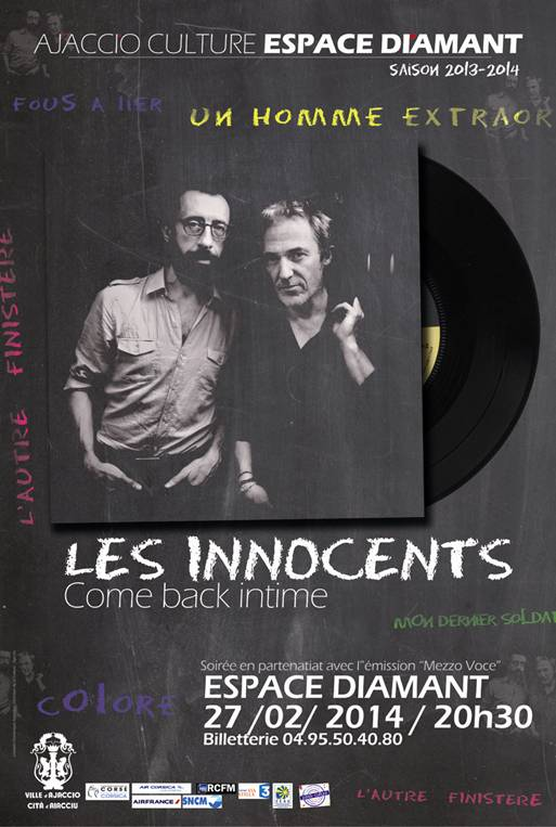 Les Innocents: Un spectacle intimiste à l'Espace Diamant