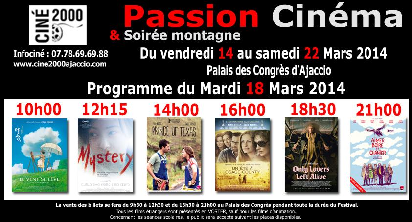 Passion Cinéma: le Japon à l'honneur ce mardi