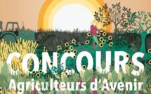 Concours Agriculteurs d'avenir : L'appel à candidature est lancé !
