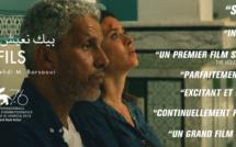Cinéma : Un Fils en avant-première à Bastia