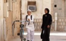 Confinement - Un jour, un film : « Wadjda »